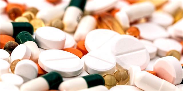 Foto Buprenorfina (Buprenex) - Farmaci per Cani e Gatti